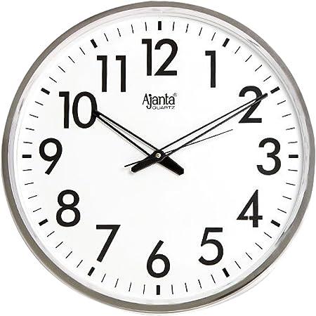 Ajanta Quartz Wall Clock (32 cm x 32 cm x 3.5 cm, White)