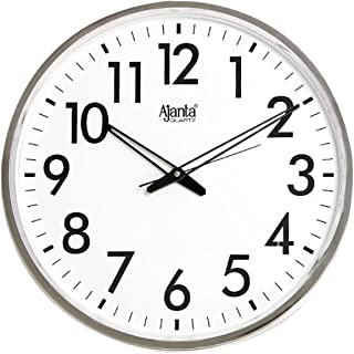 Ajanta Quartz Wall Clock (32 cm x 32 cm x 3.5 cm, White)