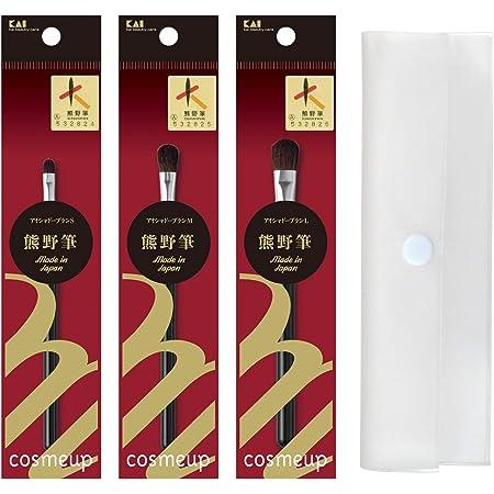 cosmeup(コスメアップ) 熊野筆 アイシャドーブラシ S M L 3種 簡易ケースセット メイクブラシ 3本セット 1セット