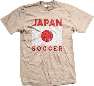 Japan Soccer, Japan Flag, Nisshoki, Nihon Men's T-shirt, NOFO Clothing Co.