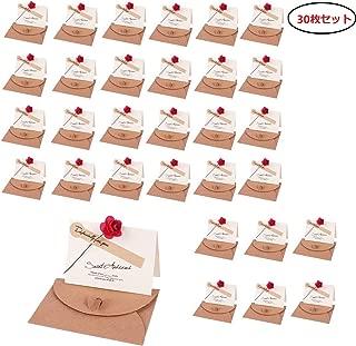 メッセージカード ローズ 花束 30枚セット グリーティングカード 誕生日カード 記念日カード 祝いカード 感謝状 結婚式 卓上札 花店 席札 おしゃれ お祝い 封筒 シール 付き