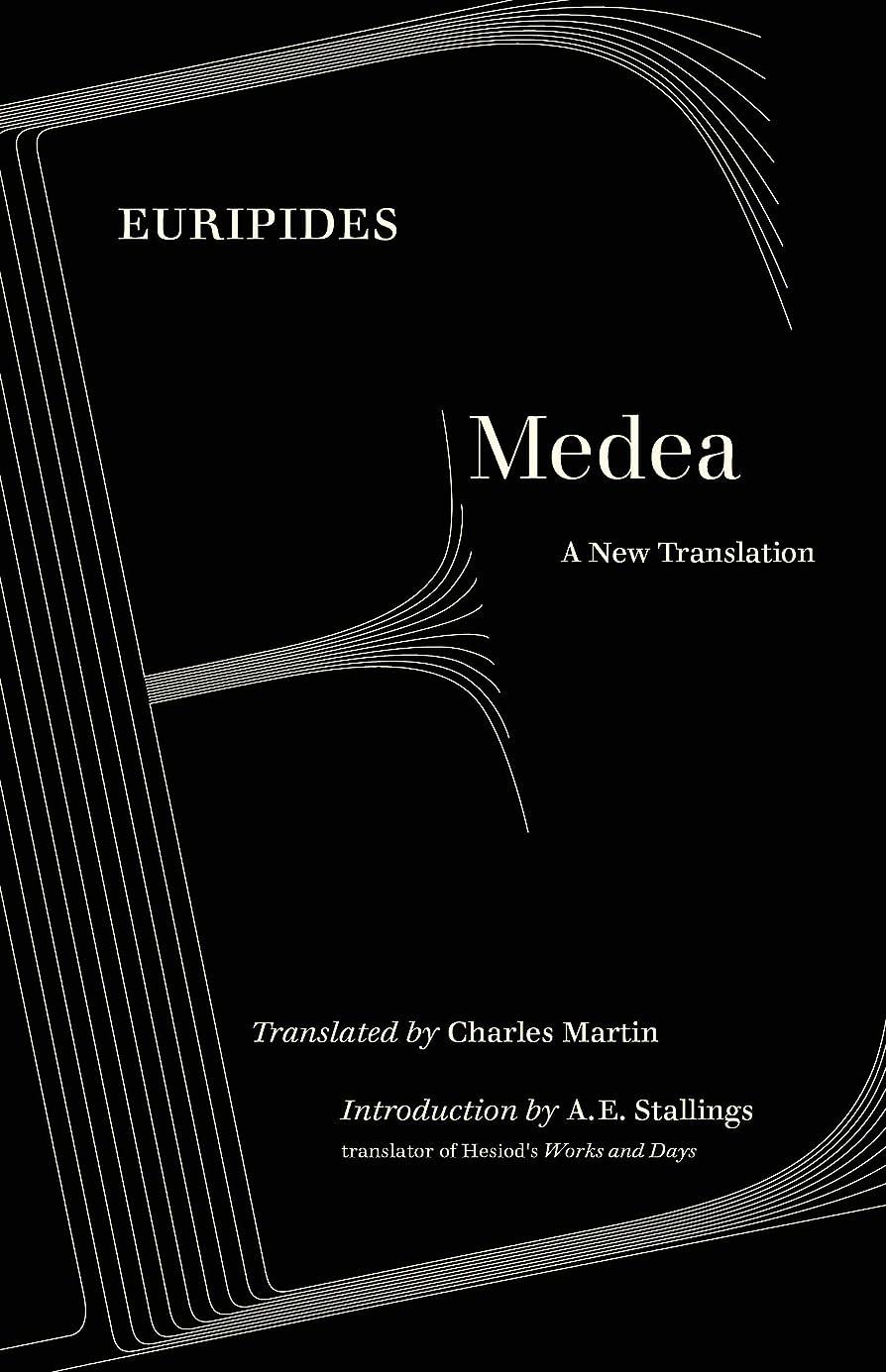 調整可能定期的なチューブMedea: A New Translation (English Edition)