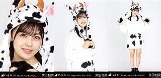 スポンサー広告 - 乃木坂46 2021年1月ランダム生写真 干支 丑 3種コンプ 柴田柚菜...