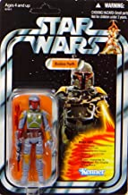 Star Wars Vintage Collection 2010 Mail-Away Rocket-Firing Boba Fett 3-3/4 Inch Scale Action Figure #97917
