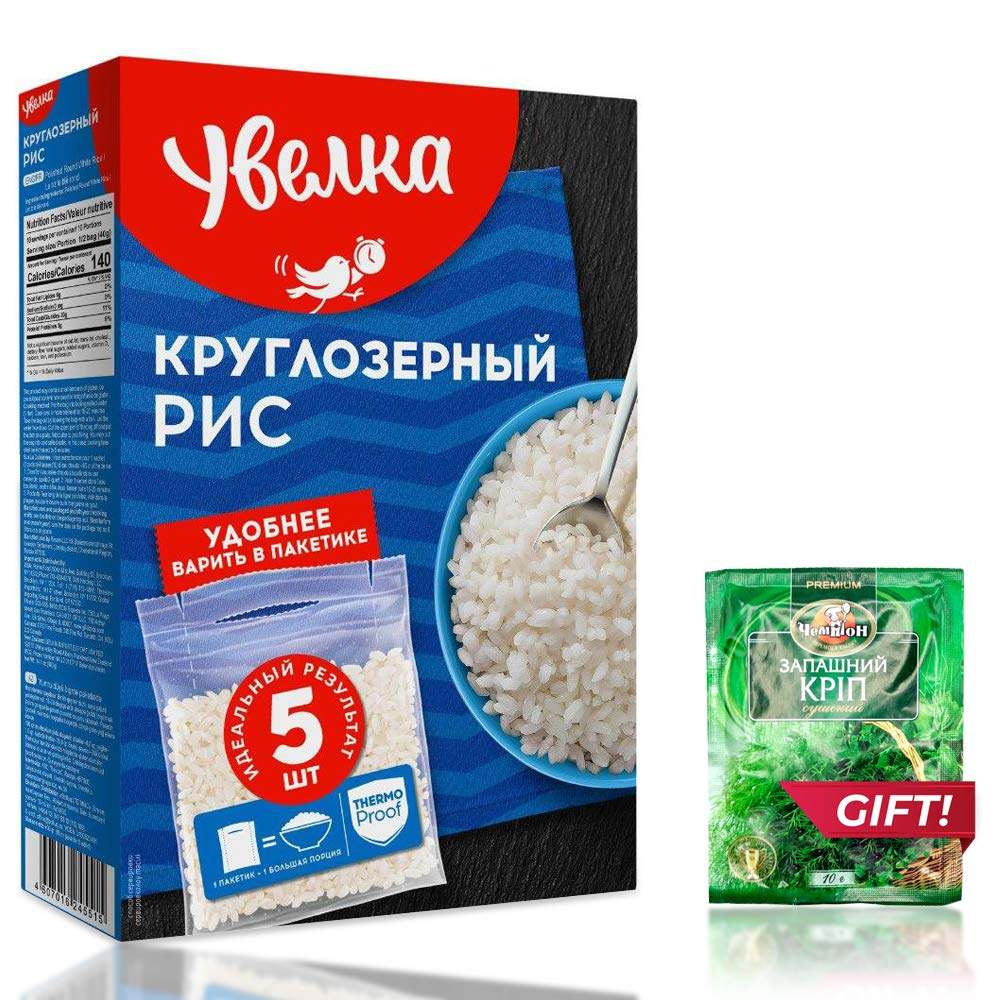 Rice Polished Round Al sold out. White Uvelka 5x80g - P Boil-in-Bag Cash special price 14.1oz