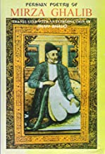Best persian poetry of mirza ghalib Reviews