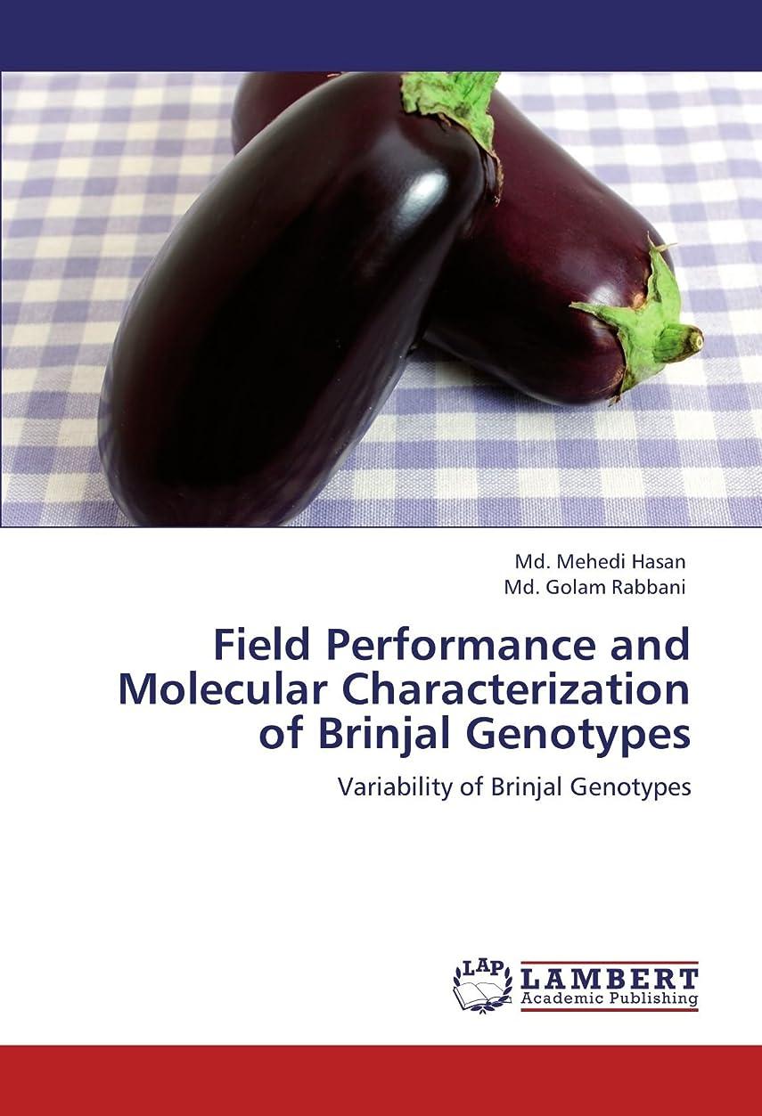 不愉快に品種連合Field Performance and Molecular Characterization of Brinjal Genotypes