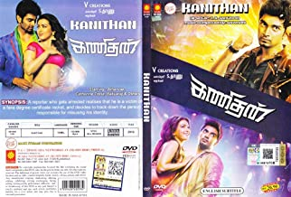 Kanithan Tamil Thriller Film DVD With English Subtitles Starring : Atharvaa, Catherine Tresa