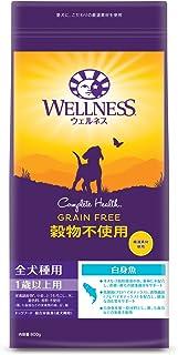 ウェルネス ドッグフード 全犬種用成犬用(1歳以上) 穀物不使用 白身魚 800g