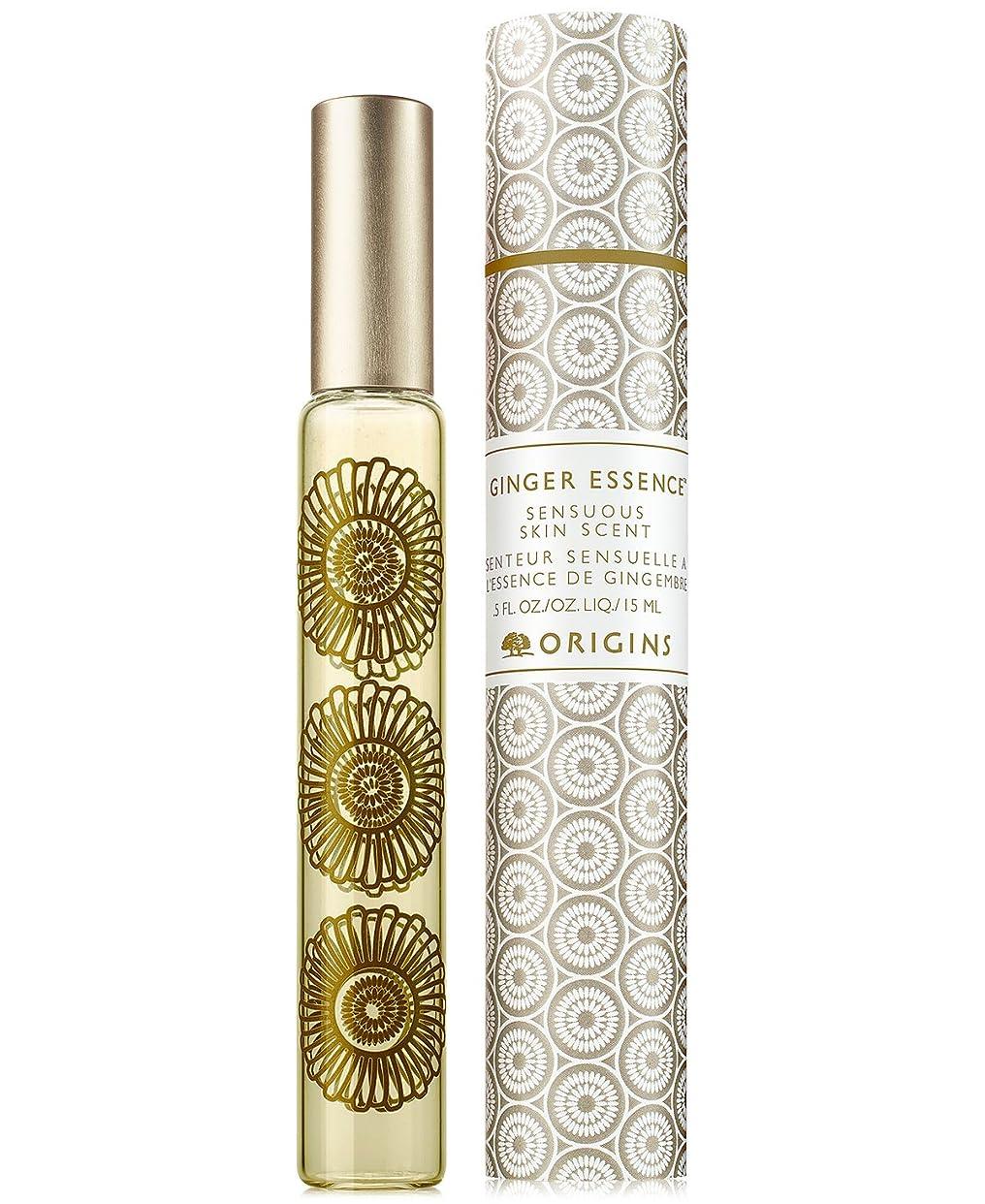 ちなみにテーブル砦Origins Ginger Essence Sensuous (オリジンズ ジンジャー エッセンス ) 0.5 oz (15ml) oPurse Spray (パーススプレー)fr Women