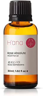 Rose Essential Oil - 100% Pure Therapeutic Grade for Aromatherapy, Skin Care, Hair, and Diffuser - 30ml