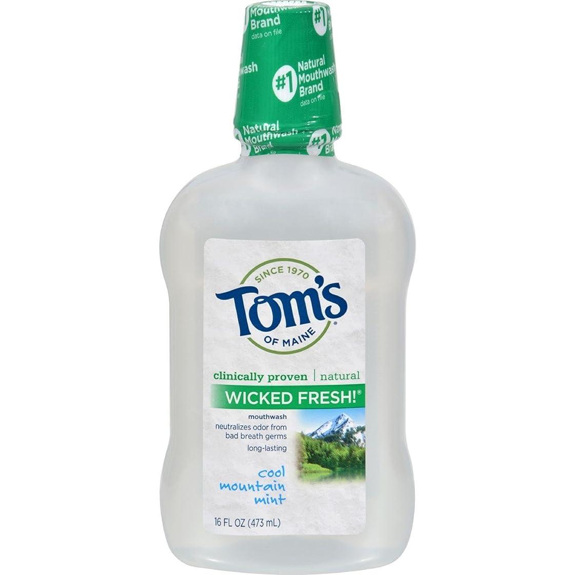 釈義人形欠伸Tom's of Maine メインうがい薬WkdfrshミントMNのトムズ