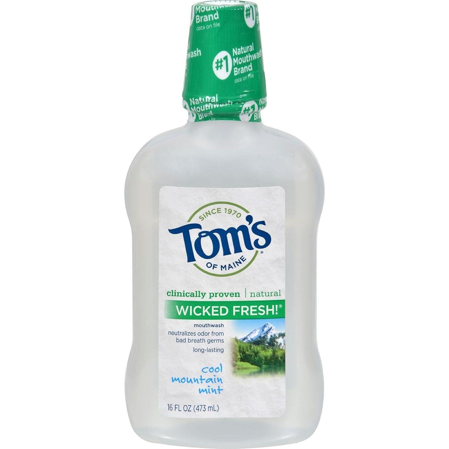ギター減る侵入Tom's of Maine メインうがい薬WkdfrshミントMNのトムズ