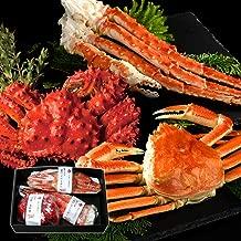 島の人 三大蟹セット 1.5kg [ ズワイガニ タラバガニ 花咲 ] お歳暮 内祝い ギフト かに 蟹