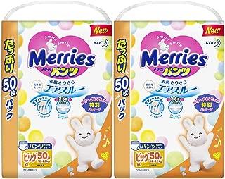 【Amazon.co.jp限定】花王 Merries 纸尿裤 学步裤(12~22kg) 瞬爽透气 100片(50片×2)