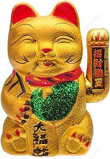 M.V. Trading MCAT110V Smiling Face Beckoning Ceramic Maneki Neko Lucky Cat, 7-Inches