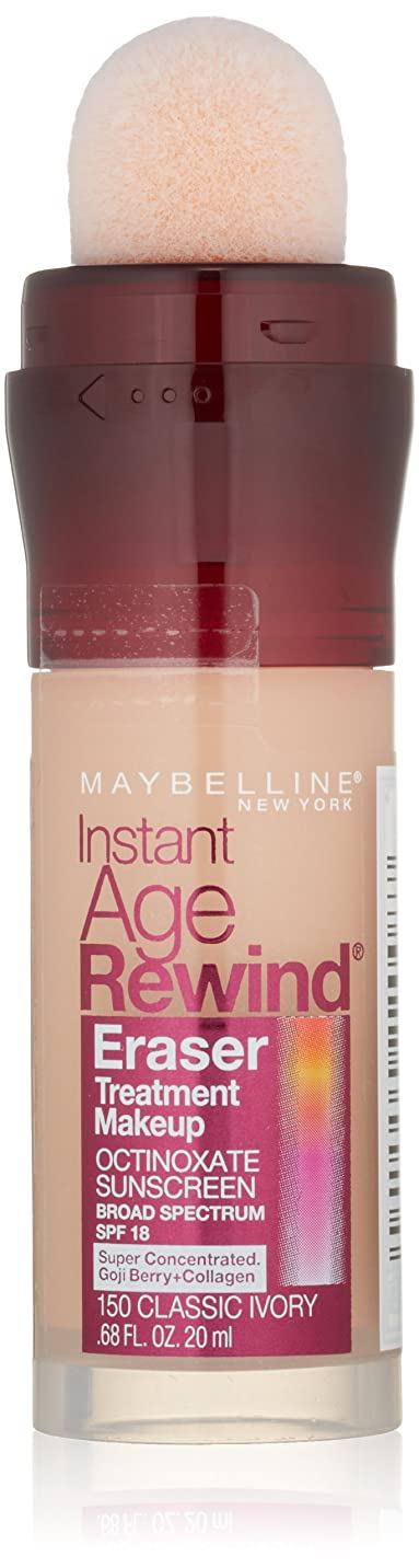 ソフトウェア郵便局写真のMAYBELLINE Instant Age Rewind Eraser Treatment Makeup - Classic Ivory (並行輸入品)