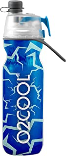 O2COOL Classic Insulated Elite Water Bottle
