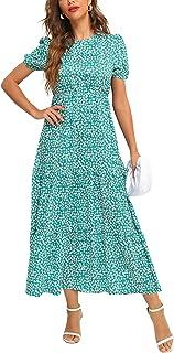فستان كاجوال صيفي انيق للسيدات من فرايداي ان