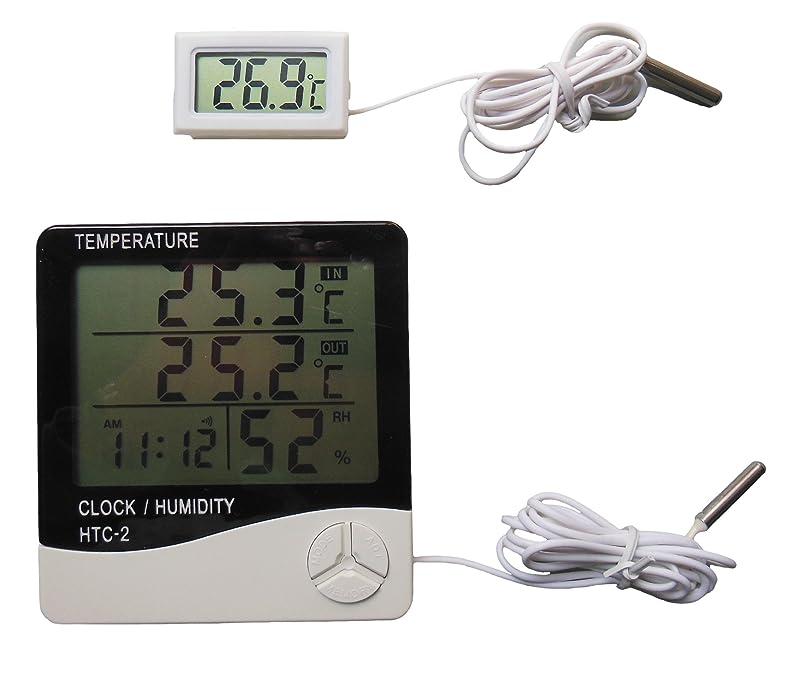 ぴったり半球愚かな3か所の温度を同時表示 ! 温湿度計 マグネット 付き デカ文字 温度計 冷蔵庫 (チルド室) と 冷凍庫内 の 内側2か所と外の合計3か所の 温度を高精度に測定 隔測式 ワインセラー の温度 湿度 管理 時計 も付いて 便利 フック穴 付き スタンド付き マグネット付 [Zroot]