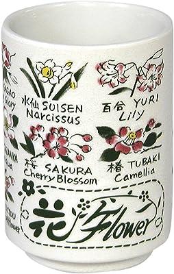 山志製陶所 中切立湯呑 JAPANシリーズ 花英語 C3-11