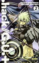 .Hack//G.U. 2 (Spanish Edition)