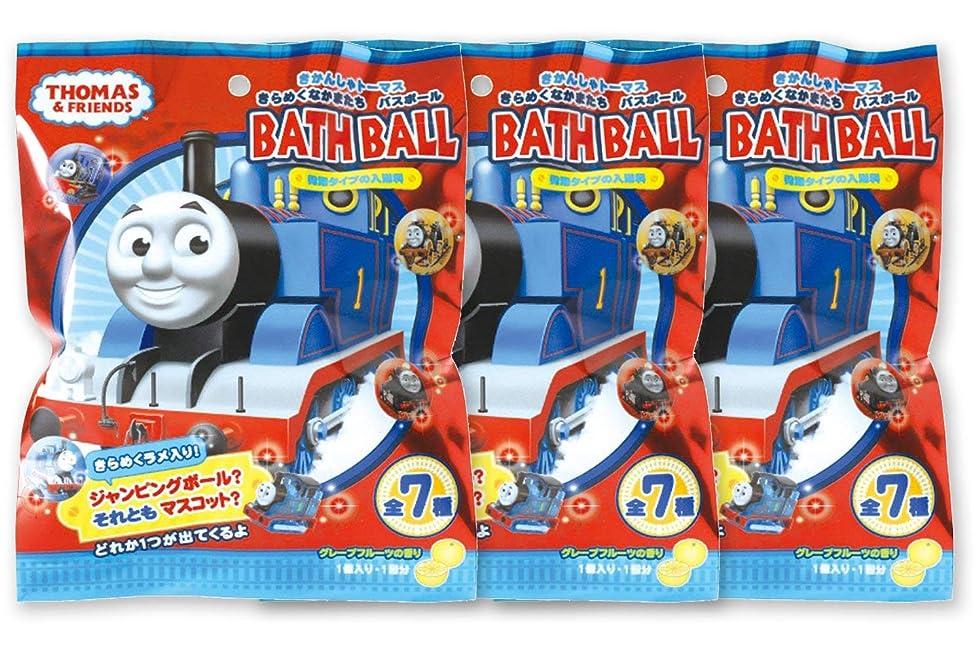 十本熟達したきかんしゃトーマス 入浴剤 きらめくなかまたち バスボール おまけ付き グレープフルーツの香り 60g 3個セット