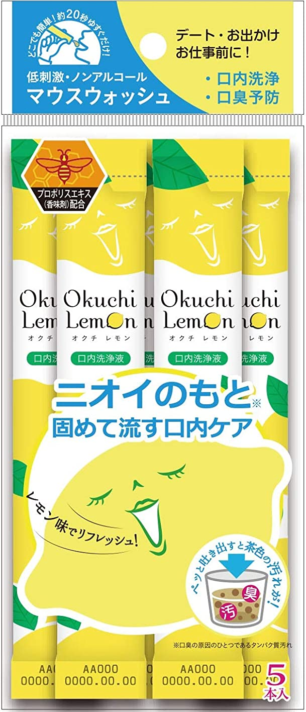 プロットパンチ達成爽快洗口液オクチレモン 5本セット(1包11mL) レモン味
