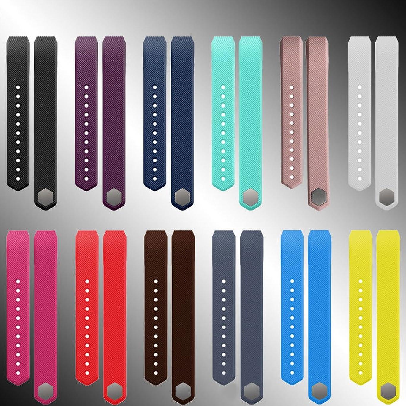 入射水陸両用可能にするsharprepublic シリコーンソフト調節可能な交換用手首の時計バンド Fitbitアルタ用