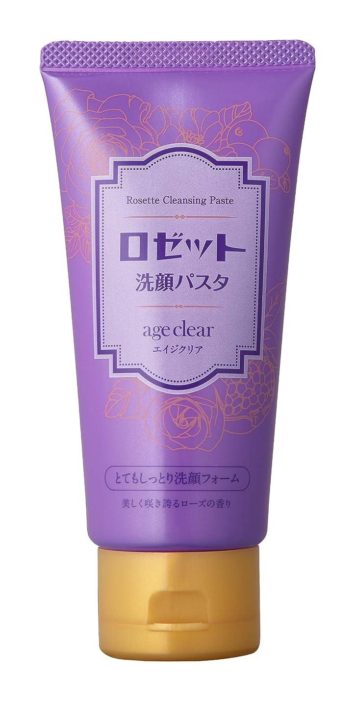 シュガーささやきよろしくロゼット 洗顔パスタエイジクリア とてもしっとり洗顔フォーム 120g