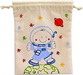 Saco de merienda personalizado astronauta