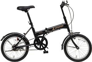 【Amazon.co.jp限定】キャプテンスタッグ(CAPTAIN STAG) 折りたたみ自転車 Oricle オリクル