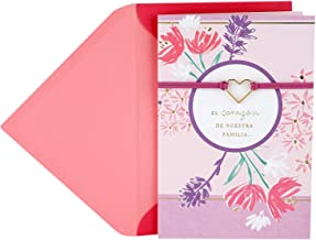 Hallmark VIDA Spanish Mother's Day Card (Removable Bracelet)