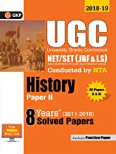 UGC NET SET JRF & LS PAPERS II HISTORY 8 YEARS SOLVED PAPERS 2011-18 2019 [Paperback] G K