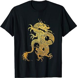 Traditional Chinese Yellow Dragon Tribal & T Shirt Design