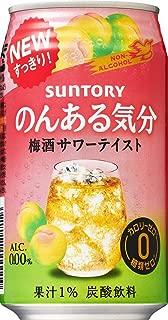 サントリー のんある気分 梅酒サワーテイスト 350ml