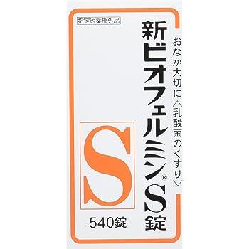 【指定医薬部外品】新ビオフェルミンS錠 540錠