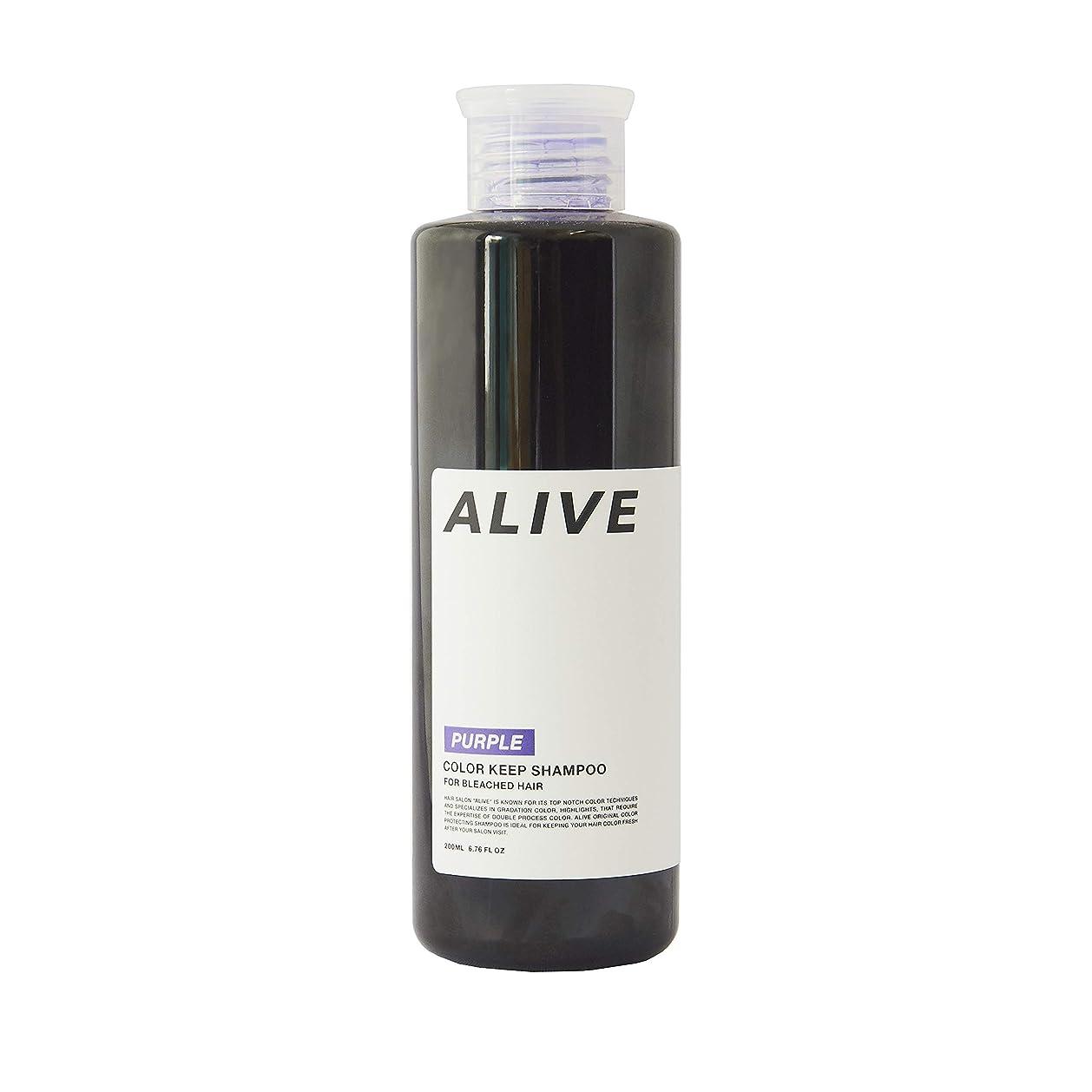 昆虫内なる適用済みALIVE アライブ カラーシャンプー 極濃 紫シャンプー 200ml ムラサキ パープル ムラシャン ムラサキシャンプー