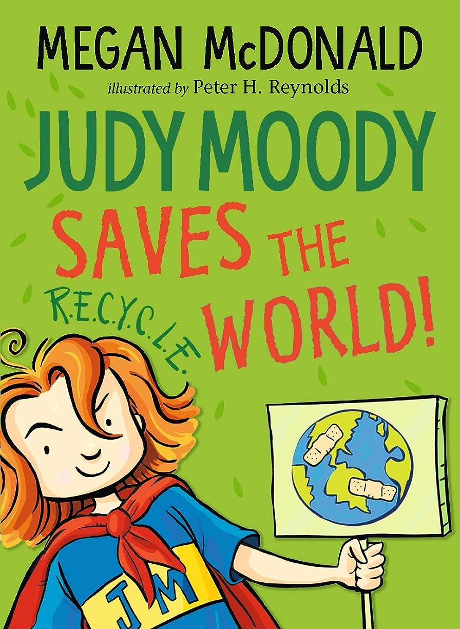 何よりも財産枢機卿Judy Moody Saves the World! (English Edition)