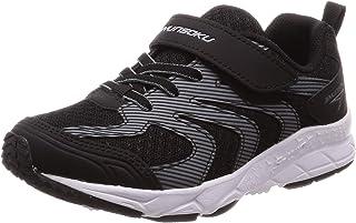 [シュンソク] 運動靴 通学履き 瞬足 幅広 ワイド 軽量 19~25cm 3E キッズ 男の子