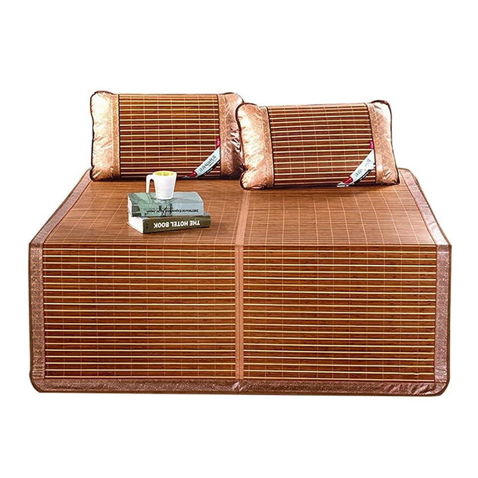 似ている耐久伝染性のグラスマット夏用寝台マット竹両面シート折りたたみ式ホームベッドルーム学生用ドミトリー多機能で、涼しくて快適な、4つのサイズがあります 凉席 涼しい席 (サイズ さいず : 1.2×2m)