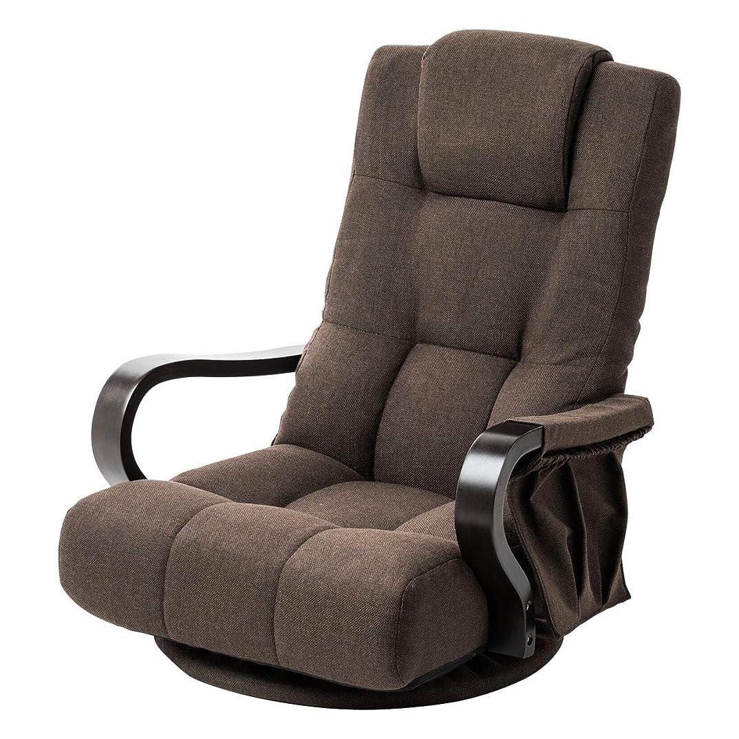 ビットリズミカルなライフルサンワダイレクト 回転座椅子 小物収納ポケット付 背もたれ折りたたみ 肘付き ハイバック 完成品 ブラウン 150-SNCF018