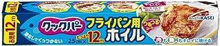 クックパー フライパン用ホイル 25cm×12m