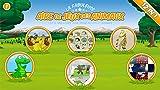 La fabuleuse Aire de Jeux des Animaux - Les 12 meilleurs jeux pour petits et grands. Puzzles, coloriages, musique, jeux de...