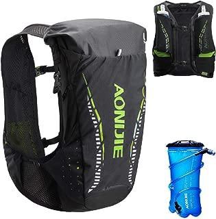 Hydration Vest 18L Ultra Trail Running Backpack Pack Marathon Vest Outdoor Runner Race Vest