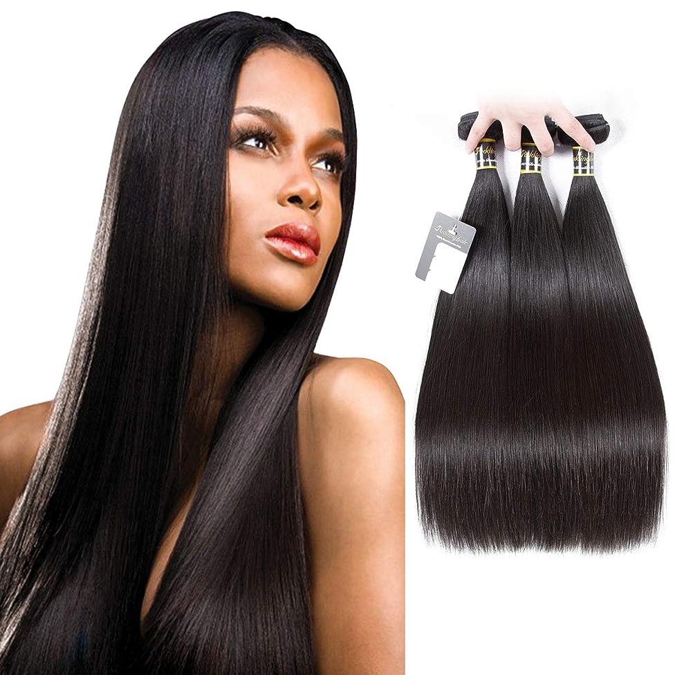 Puddinghair Straight Unprocessed Brazilian Hair 16