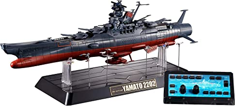 Bandai Vehículo GX-86 Yamato 42 cm. Space Battleship Yamato 2202. con luz y Sonido. Soul of Chogokin. Diecast