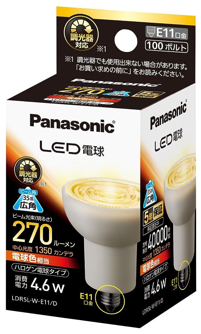 リー修道院同志パナソニック LED電球 E11口金 電球色相当(4.6W) ハロゲン電球タイプ 調光器対応 LDR5LWE11D