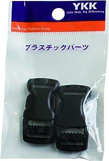 NBK プラスチックパーツ プラパーツ バックル 黒 内径15mm巾 2個入 LB15-580 手芸用品
