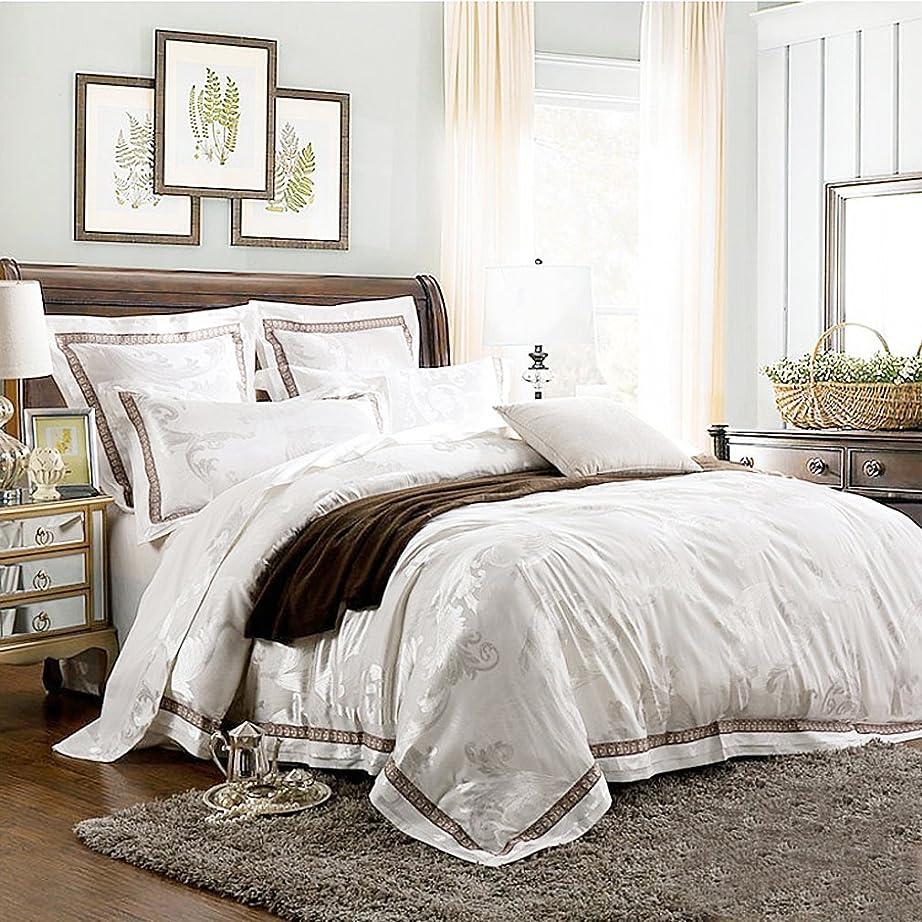 シリンダー七面鳥舞い上がる高級ジャガードのサテンの綿/クイーン?キングサイズの寝具セット/シートと枕カバー掛け布団カバー